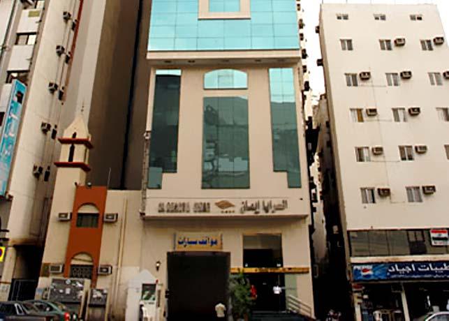 Al Saraya Eman Hotel