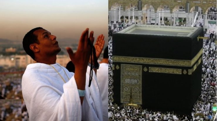 BBC Video for 7 Things to Know About HAJJ