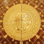 Door-Embosed-Name-Muhammad-with-Gold