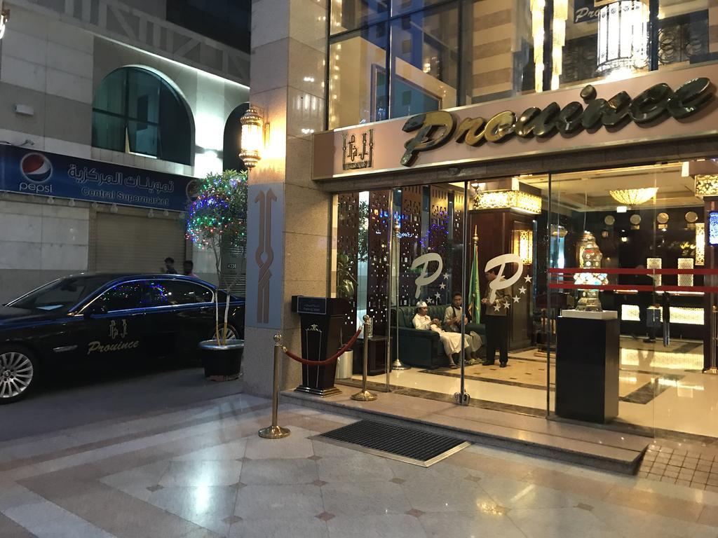 Province Al Sham Hotel Medina Saudia
